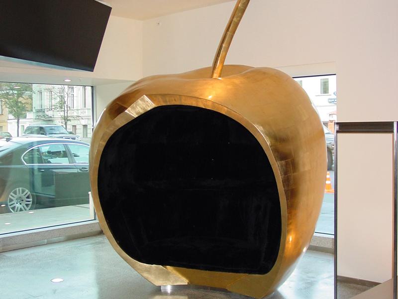 «Золотое яблоко»