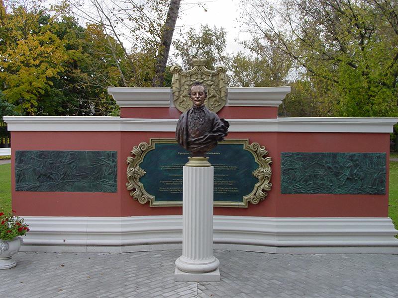 Мемориальная стела генералиссимусу Суворову
